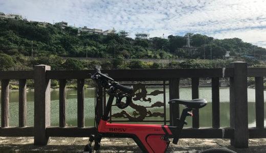 電動自転車で沖縄の首里をサイクリングしたらめちゃめちゃ楽しかった!