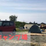 糸満北名城ビーチ